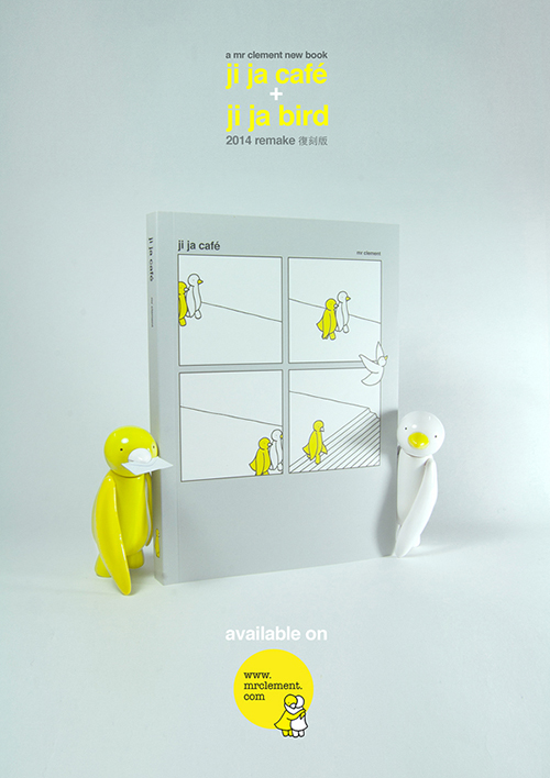 Production information - ji ja bird figure-5